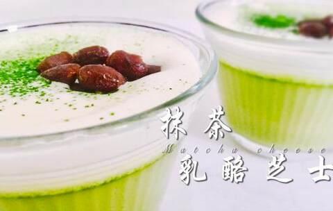 :抹茶乳酪芝士!#木子小厨房#...