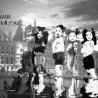 齐市#唯舞街舞##@Jazz小美女们团队霸气录制现场……这气场,杠杠的😍 加入我们,你的宝贝也可以和他们一样👍光芒四射⚡⚡⚡ 学街舞选唯舞👍选唯舞就是选未来💪