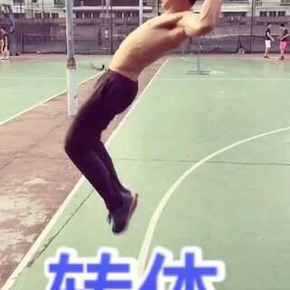 #美拍运动季#请勿随便模仿!#跑酷空翻##空翻#