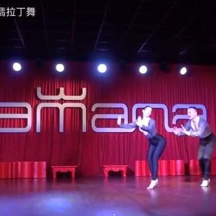 """#油管搬运工#Fernando sosa y Tatiana Bonaguro """"salsa y timba""""#杭州fiesta##杭州salsa#"""