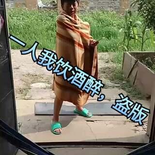 #喊麦#@美拍小助手 #热门#在爷爷奶奶家也就这样了,奶奶录的不好请见谅!!十个人有一个人点赞就行!!