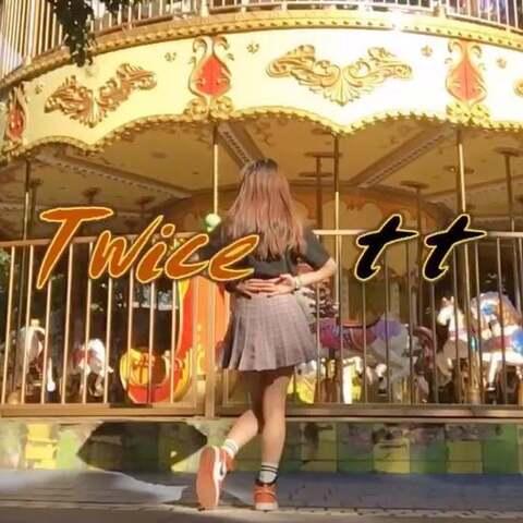 【倪倪丨OnLY.One美拍】#舞蹈##twice-tt#一把年纪了,还...