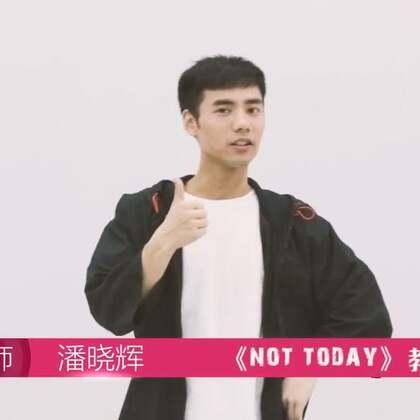 看完了中国有嘻哈,知道街舞的打开方式吗?#防弹少年团not today#教学完结啦!晓辉男神坐等大家点赞#舞蹈##运动#@美拍小助手 粉丝VX:danse699