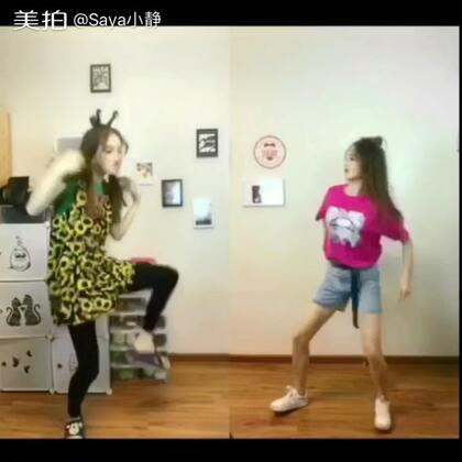 #舞蹈##搞笑#来呀 和我同框尬舞呀👻你们觉得是saya胜还是小静胜呢😉