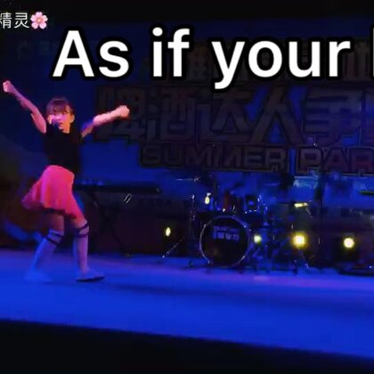 #舞蹈##宝宝##blackpink - as if it's your last#上次拍完视频后一直没跳过了,临时上台跳了一段动作都还跟得上❤❤❤