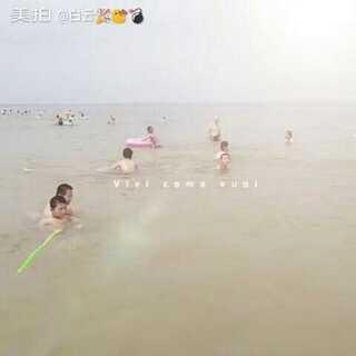 阳光.大海,好晒啊!哈哈,😄😄#爱旅游###爱生活爱旅游#