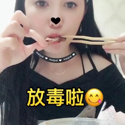 """家常菜和辣炒,今天我是""""激萌表情竹""""😉#吃秀##深夜放毒##热门#"""
