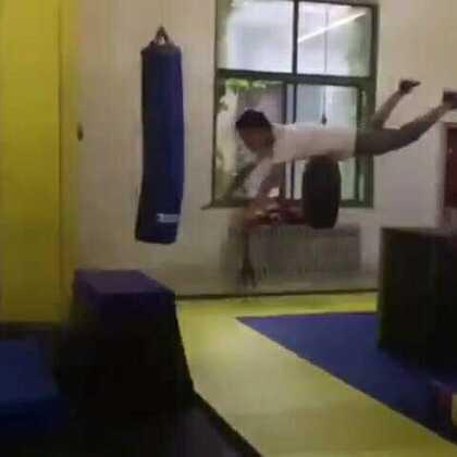 跑酷训练 我是特立独行的虎#美拍运动季##我要上热门@美拍小助手#