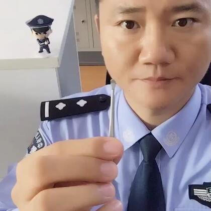 【明sir✦反骗局美拍】17-08-14 12:46