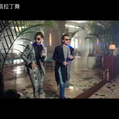 #油管搬运工# Felices los 4 - Maluma feat.Marc Anthony #杭州salsa##杭州fiesta#
