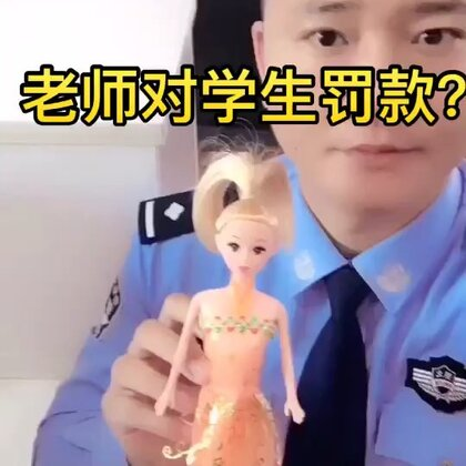 【明sir✦反骗局美拍】08-14 19:41