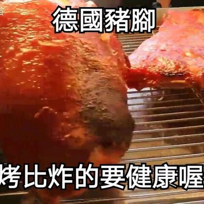 #美食##跟著強哥逛台灣#咱小鎮的黃昏市場 好吃的真多