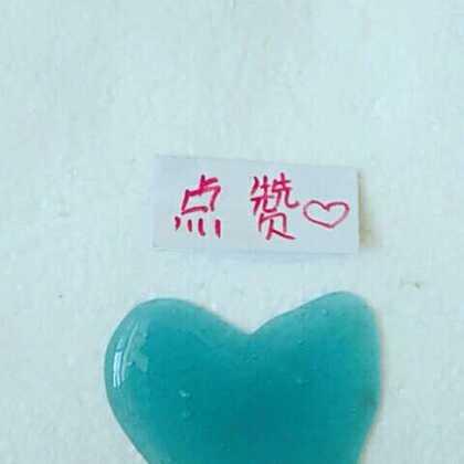 【YB爱画画的小羊羔美拍】08-15 12:39