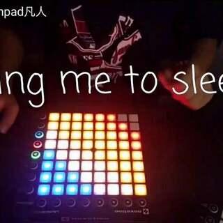 凡人翻弹Sing me to sleep!又是AW(fade就是他的歌😂!哈哈,信AW上热门无坎坷?感觉一周没发作品好像过了一个一个世纪!😩!是不是我太勤快了!!希望大家喜欢!❤#打击垫##音乐##热门#
