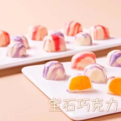 宝石巧克力的做法,鲜艳的蛋黄软馅,搭配漂亮的巧克力外壳,我做梦都想收到这样的巧克力当礼物,也可以用黑巧克力来做外壳,但不能调色🔗食材用量和详细图文食谱点击这里http://mp.weixin.qq.com/s/DJvxmVYF1SJ_xBO6R1OYmQ 👈👈 🔗📎#美食##甜品##涛哥的吃货之路#79📎买工具和食材可以到我的微店:https://weidian.com/?userid=1068226660