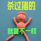 点个赞吧#热门##搞笑#@美拍小助手 http://weidian.com/s/1225856372?wfr=c&ifr=shopdetail 麻烦大家关注下我小号@材华