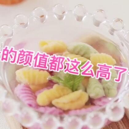 颜值爆表的海螺面,好吃又好玩! 蔬菜海螺面 适合12个月以上宝宝添加 更多内容请关注我的微信公众号:【嘛咪酱】 😊#宝宝辅食##面条##美食#@美食频道官方号 @美拍小助手