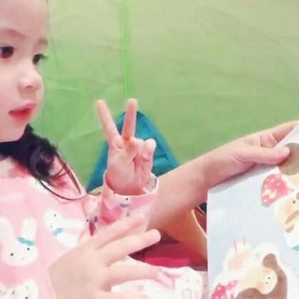 今晚由我读中文绘本,这本《为什么不可以生气》很适合现在正处在terrible three的annie😂教她如何调整处理自己无法应付的坏情绪。#annie和妈咪##宝宝#