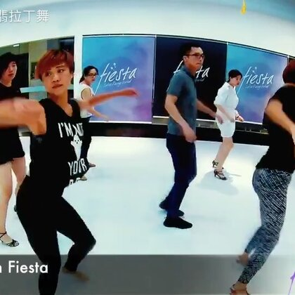 Bailemos in Fiesta 0815#杭州fiesta##杭州salsa#