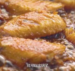 不用一滴油,不用一滴水,这样做出来的鸡翅你爱吗?真的好想说:再也不用吃完鸡翅后喊减肥了#魔力减肥咒##家常菜##地方美食#