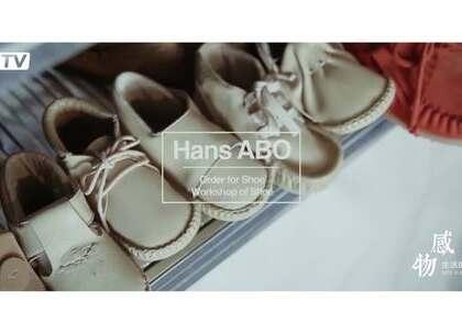 每位手工鞋制作者,都是脚板上的艺术家#感物##手工匠人##鞋#