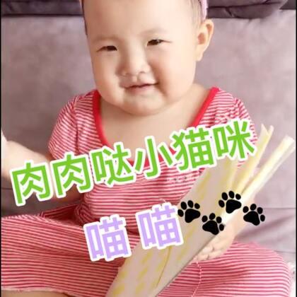 小可爱变小坏蛋 只在一瞬间😹🙈#萌萌哒,肉肉哒##宝贝12个月➕24天 体重22斤+##我家宝贝萌萌哒#