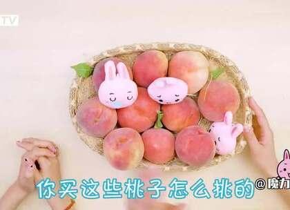 水果摊老板绝不外传的挑桃子秘诀!4个妙招教你买到最甜水蜜桃!#美食##夏季水果##水蜜桃#