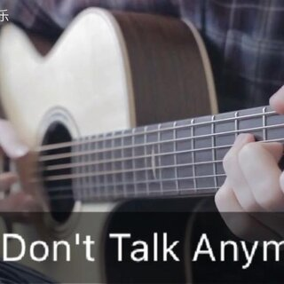 Charlie Puth ft. Selena Gomez - We Don't Talk Anymore - Fingerstyle Cover By James Bartholomew#指弹吉他##音乐##YouTube#