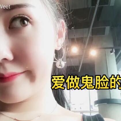 时间太快,两天一眨眼就过去,编辑视频时还能感受到与@馋猫latte @在韩的女汉子😘二萌 还有闺蜜姐姐在一起的愉快。稍等,还有两集续集还没编辑完#吃秀##二姐日常##聚会#