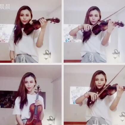 #音乐##小提琴##我要上热门@美拍小助手#好久不见,一首韩剧插曲送给大家。周末快乐😜