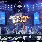 RMB舞力觉醒现场版 ,继续加油!#舞蹈##美拍运动季##JowVincent#