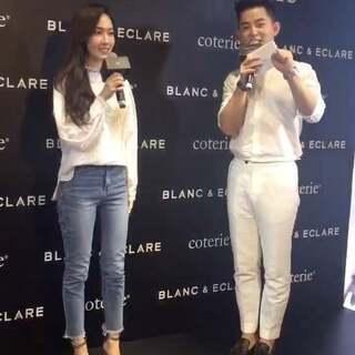 Blanc Eclare品牌与Coterie合作系列发布会~西卡超流利英文打招呼~#郑秀妍##带你上热搜##带你上热门#