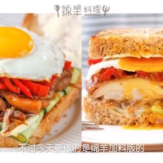 照烧鸡腿肉三明治/黄油土豆,现已加入#绵羊料理#豪华午餐🍔#美食#