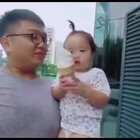 生活就像是冰激凌,你永远不知道下一口会发生什么!😂#搞笑##宝宝#