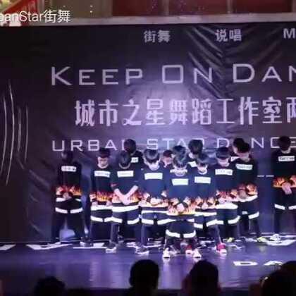 哇哇哇,这些小朋友太吊了,很有气势哦,来看看#舞蹈#的魅力,#少儿街舞##美拍有嘻哈#