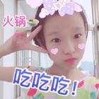 #吃秀#晚饭吃火锅🍲!一个非常用心编辑的视频!望你们喜欢💕