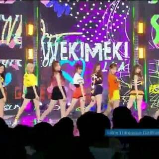 #weki meki##糖果视频🍭#🍭WekiMeki《我不喜欢你女朋友》U乐国际娱乐中心170819现场版🍭