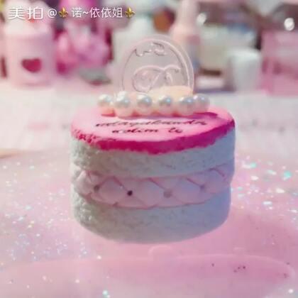 #手工#超简单蛋糕🎂好看又简单!我就喜欢简简单单💗开心就好😍😍想你们么么毛