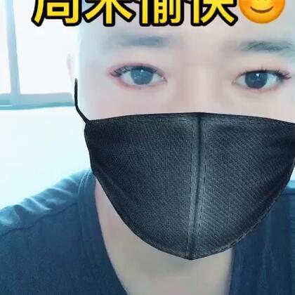 【明sir✦反骗局美拍】08-20 09:59