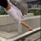 【卡】 桂林跑酷BOY菜鸟小志 - 夏 #美拍运动季##跑酷#
