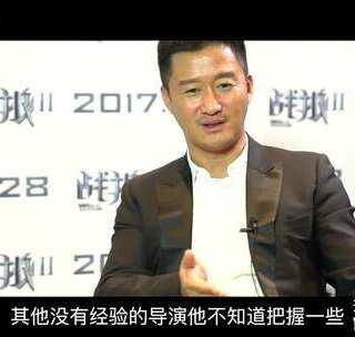 #吴京#:实际上不想做#战狼2#的导演,但担心其他导演无法把握细节