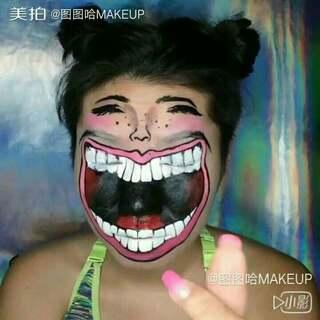 在ins上看到的笑口大开妆。我就仿一下。画地挺麻烦呢😳亲,不留个小❤❤再走吗?😝#比丑大赛##那些逆天的化妆教程#@美拍小助手 @时尚频道官方账号