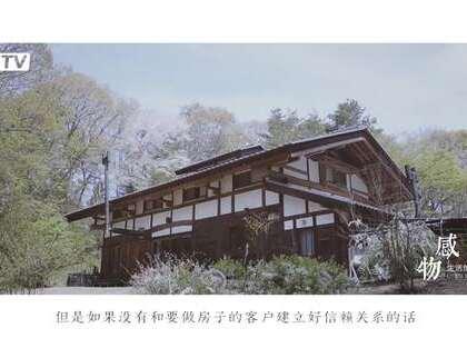 日本友人真挺牛逼,木头手工造房堪称惊天神技!#感物##手工匠人##木屋#