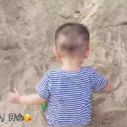 #宝宝#第一次玩沙子,太开心了,浑身都是沙子,还吃了一口沙子,跟阿姨玩的欢都叫不回家了😂