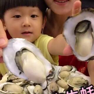 #吃秀##随手美拍#超肥的生蚝,宝宝也爱吃,一口一个太过瘾了,#热门#