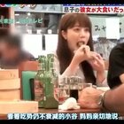 如果儿子的女友是个大胃王!哈哈哈!笑出腹肌!#搞笑#