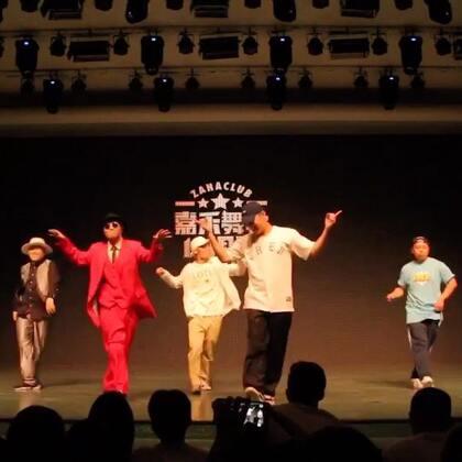 #嘉禾舞社十三周年# 舞佳舞@舞佳舞Family 嘉宾表演 part1