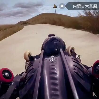#运动##极限轮滑##旅行日记#@美拍小助手 @皓皓smiling 夏日的草原玩ROLLERMAN贴地飞行真的是一种享受。😜