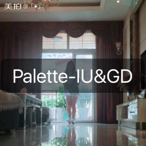 舞蹈 iu李智恩 g dragon 权志龙 Palet 舞蹈视频 的美拍