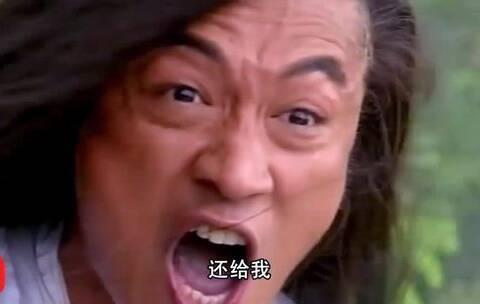 #搞笑神配音#马景涛惨变金毛狮王,暴打洗剪吹小哥!